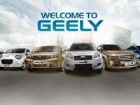 Geely � ����� �2 �� ������������� ����� �������!