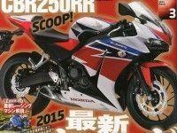 ���� �����: 2-����������� ������ ��������� Honda CBR250RR
