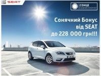 ���� �� SEAT 2015 ���� ������������� �� ����� 19,5 ���. �� 1 ������ ���.