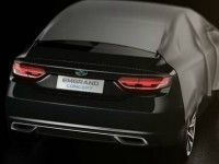 � ������ ��������� ������� �������� Geely Emgrand Concept