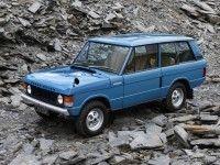Land Rover ������� ������������� ��� ������������ �������������