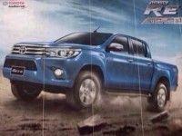 ��������� ������ ������ Toyota Hilux ������������ �� ��������