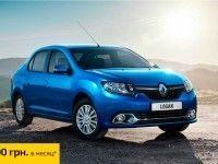 �������� ������� Renault Logan � Logan MCV: ������������ ������ ���������� �����������