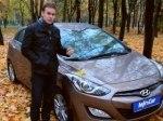 ���� Hyundai i30 2012 �� InfoCar.ua: ��������� �����.