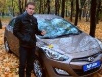 Тест Hyundai i30 2012 от InfoCar.ua: Корейский Гольф.