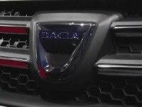 Премьеры компании Dacia на Парижском автосалоне