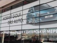 Презентация VW Golf 7 в Киеве