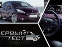 Украинский тест Peugeot 208