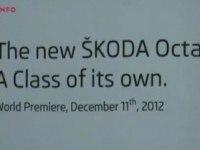 Премьера Skoda Octavia