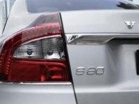 Volvo S80 - виртуальный тур
