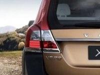 Volvo XC70 - виртуальный тур