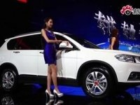 Презентация Great Wall Haval H6 Sport