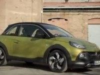 Экстерьер Opel ADAM Rocks