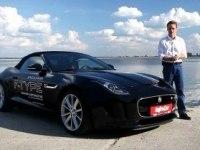 Тест-драйв Jaguar F-Type