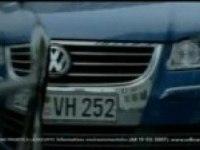 ��������� ����� Volkswagen Touran