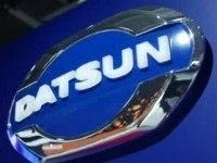 Презентация Datsun