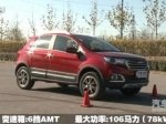 ����� Great Wall Haval H1