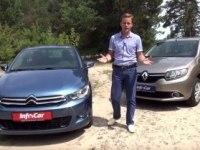Renault Logan vs. Citroen C-Elysee