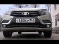 Тест-драйв Lada Xray