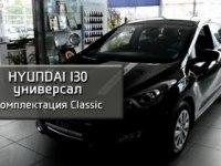 Обзор Hyundai i30 Wagon
