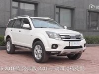 Обзор Great Wall Haval H5