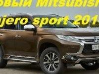 Русский обзор Mitsubishi Pajero Sport
