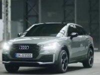 Промовидео Audi Q2