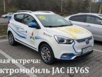 Тест JAC iEV6S