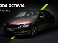 Проморолик Skoda Octavia A7 Combi