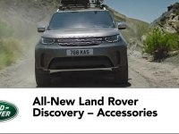 Аксессуары Land Rover Discovery 5
