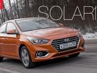 Тест Hyundai Accent