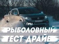 Внедорожный тест-драйв Fiat Fullback Double Cab