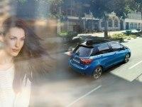 Официальный ролик Toyota Yaris Hybrid