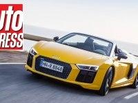 Обзор Audi R8 Spyder от Auto Express