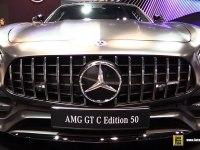 Mercedes AMG GT C Edition 50 в Чикаго