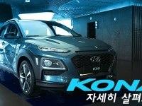 Обзор Hyundai Kona