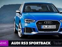 Обзор Audi RS3 Sportback