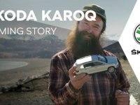Skoda Karoq - история имени