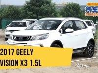 Geely Vision X3 - интерьер и экстерьер