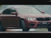 BMW M5 для NFS