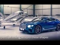 Дизайн Bentley Continental GT