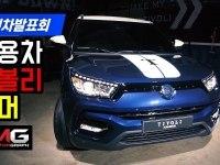 Детальный обзор Ssangyong Tivoli на корейском языке