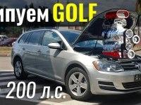 Чипуем Дизельгейтный Golf Variant 2.0TDI до 200 л.с.
