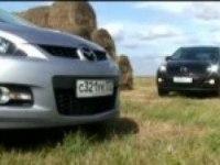 Видео тест-драйв Mazda CX-7 от Дни.ру