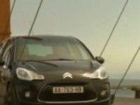 Реклама Citroen C3