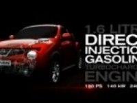 Nissan Juke: двигатель 1.6 турбо