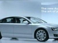 Реклама Audi A8