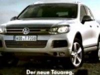 Реклама Touareg 2010 на немецком языке
