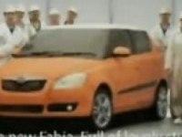 Реклама Skoda Fabia
