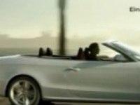 Реклама Ауди S5 Кабриолет